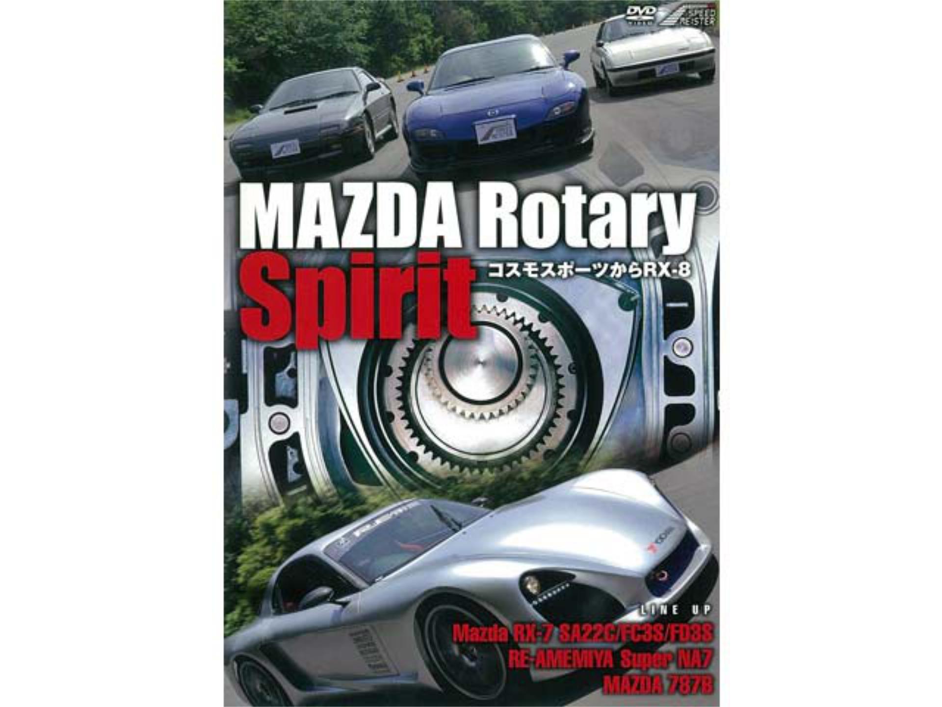 MAZDA Rotary Spirit