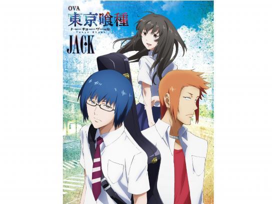 OVA東京喰種トーキョーグール【JACK】