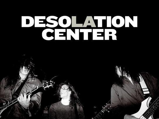 デソレーション・センター