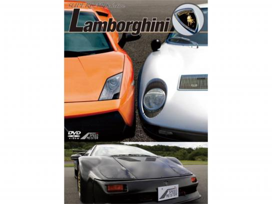 SUPERCAR SELECTION 「Lamborghini」