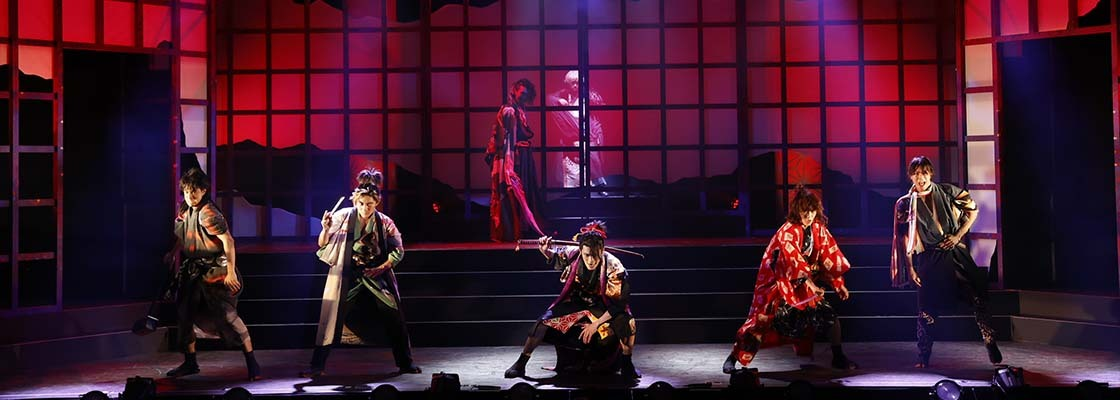 舞台「死神遣いの事件帖-鎮魂侠曲-」
